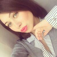 Маша, 23 года, Близнецы, Санкт-Петербург