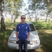 Андрей 32 года (Козерог) хочет познакомиться в Каргаполье