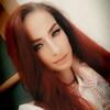 Виктория Колесник, 32, г.Харьков