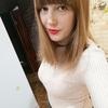 Кристина, 31, г.Пермь