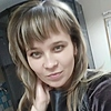 Екатерина, 32, г.Сергиевск