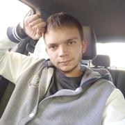 Андрей 30 Верхняя Салда