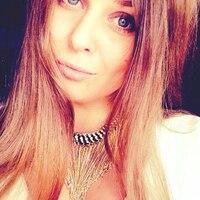 Юлия, 32 года, Близнецы, Екатеринбург