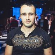 Начать знакомство с пользователем Александр 30 лет (Телец) в Новгородке