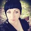 Katerina, 35, Khmelnik