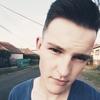Bogdan, 20, Равенсбург