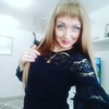 irina, 37, Lyskovo