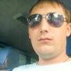 Dmitriy, 32, Buinsk