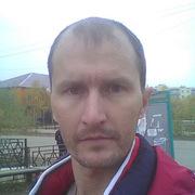 Евгений 43 Бодайбо