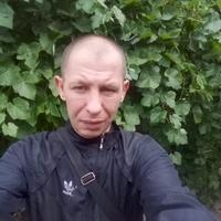 Евгений, 42 года, Рыбы, Бахмут