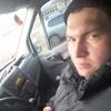 Сергей, 33, г.Беловодск