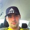 Andrey, 24, Nizhnevartovsk