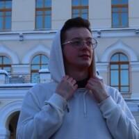 Артем Зорин, 21 год, Водолей, Витебск