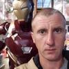 Андрей, 31, г.Хмельницкий
