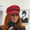 Irina, 44, Krasnodar
