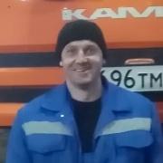 Николай 36 лет (Близнецы) хочет познакомиться в Усть-Нере