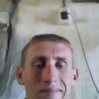 Сергей, 30 лет, Козерог, Ростов-на-Дону