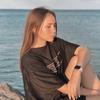Кристина, 20, г.Москва