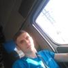 Виталик, 26, г.Каменское