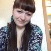 Ирина, 26, г.Абинск