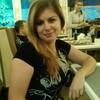Ксения, 33, г.Мелитополь