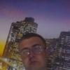 Александр, 22, г.Северобайкальск (Бурятия)