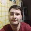 Андрей, 23, г.Славянск