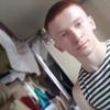 Даня, 21, г.Пермь