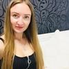 Аня, 29, г.Уфа