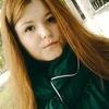 Татьяна, 18, г.Углич