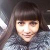 Ксения, 32, г.Нижний Новгород