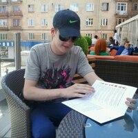 Константин, 30 лет, Телец, Пермь