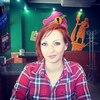 Наталия, 30, Макіївка