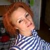 Лина, 41, г.Апшеронск