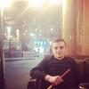 Нарек, 21, г.Ереван
