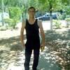 Сергей, 32, г.Москва