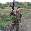 Вадим, 28, г.Челябинск