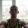 Vadim, 27, Luchegorsk