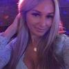 Tatiana, 36, г.Новочебоксарск