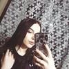 Аліна., 19, г.Ужгород