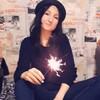 Юлия Бушкова, 23, г.Екатеринбург