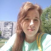 Евгения 32 Челябинск