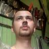 Григорий, 29, г.Санкт-Петербург