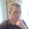 Дмитрий, 32, г.Валдай