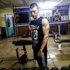 Алексей, 31, г.Томск