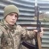 Artur, 21, Rivne