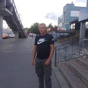 Alekc 40 Москва