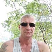Андрей 43 года (Телец) Амурск