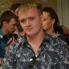 Максим, 27, г.Балхаш