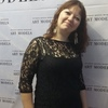 Алина, 32, г.Оренбург